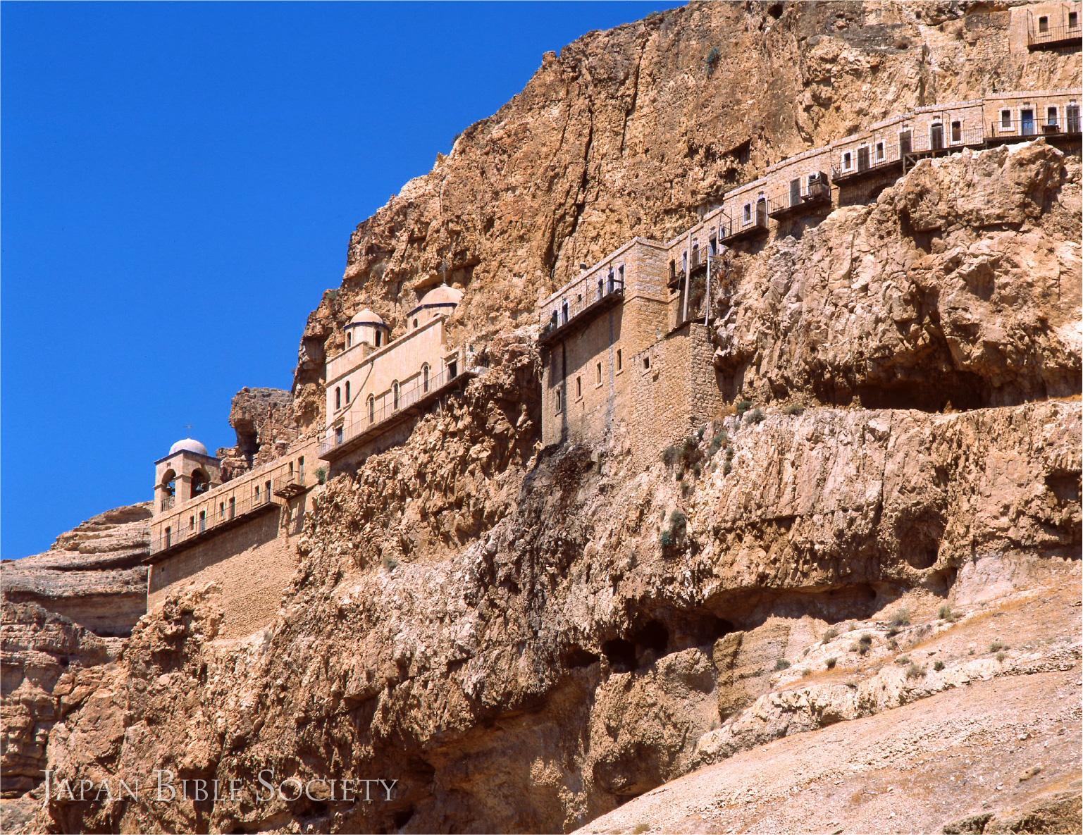 誘惑の山(イスラエル)