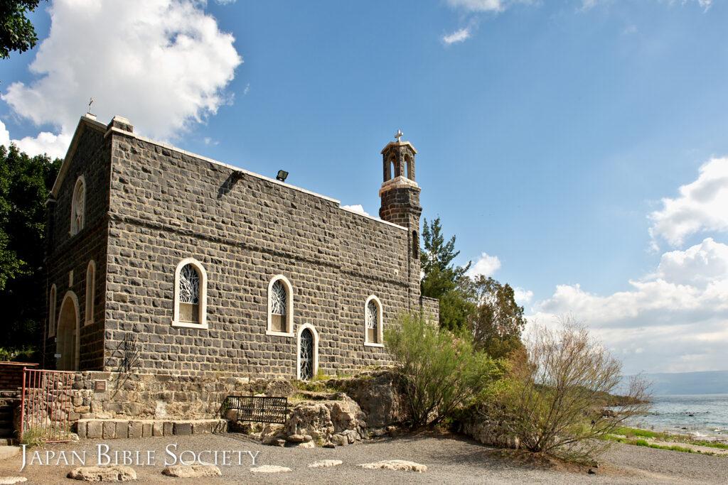 ペトロ召命教会