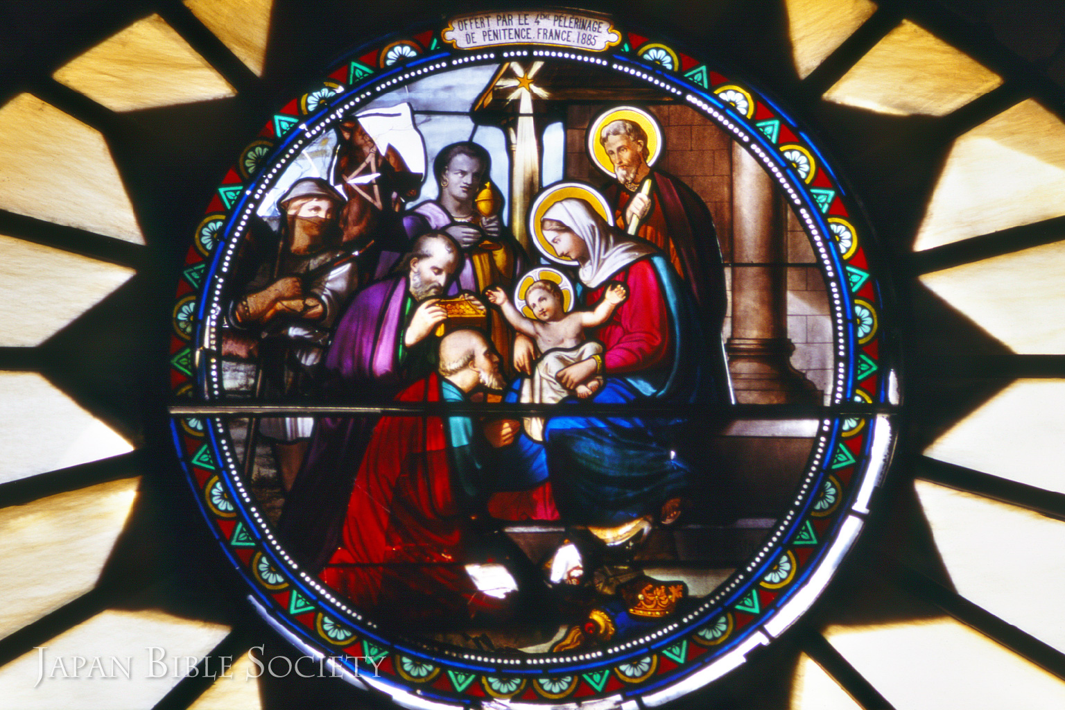 聖誕教会ステンドグラス