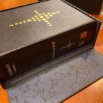 「聖書協会共同訳」講壇用聖書制作見本