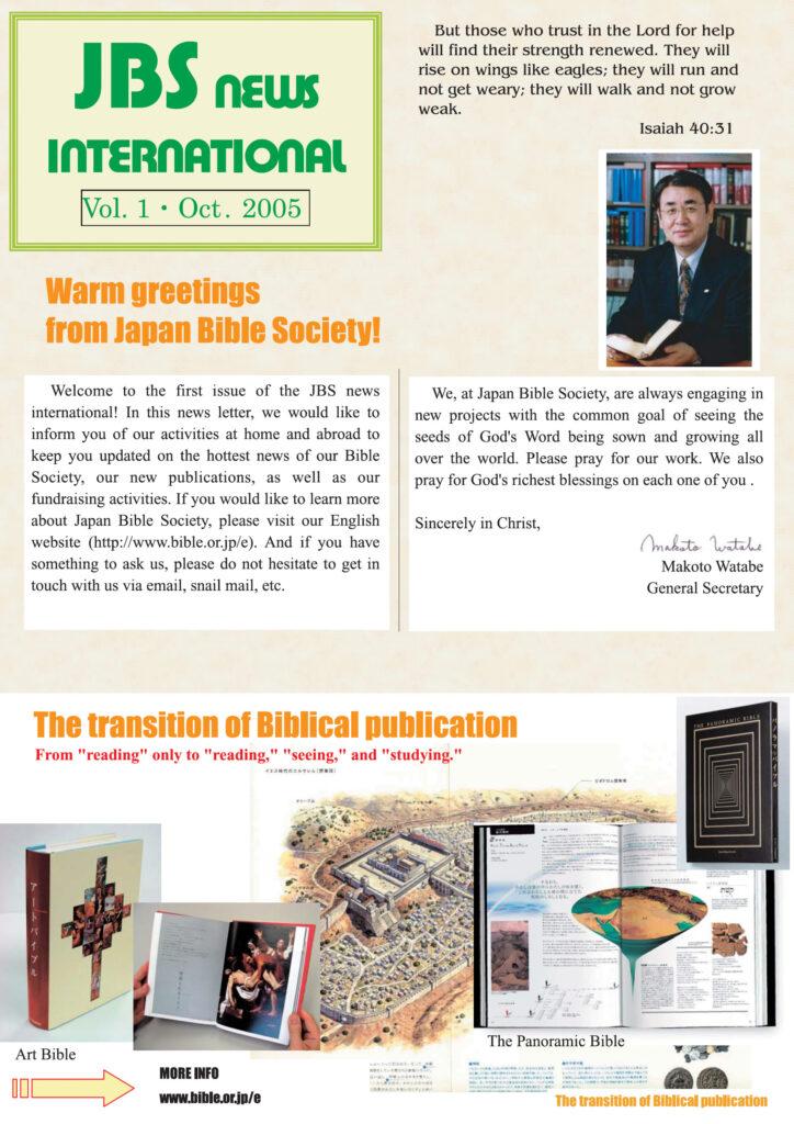 vol.1 (Oct. 2005) PDF Download(3.18MB)