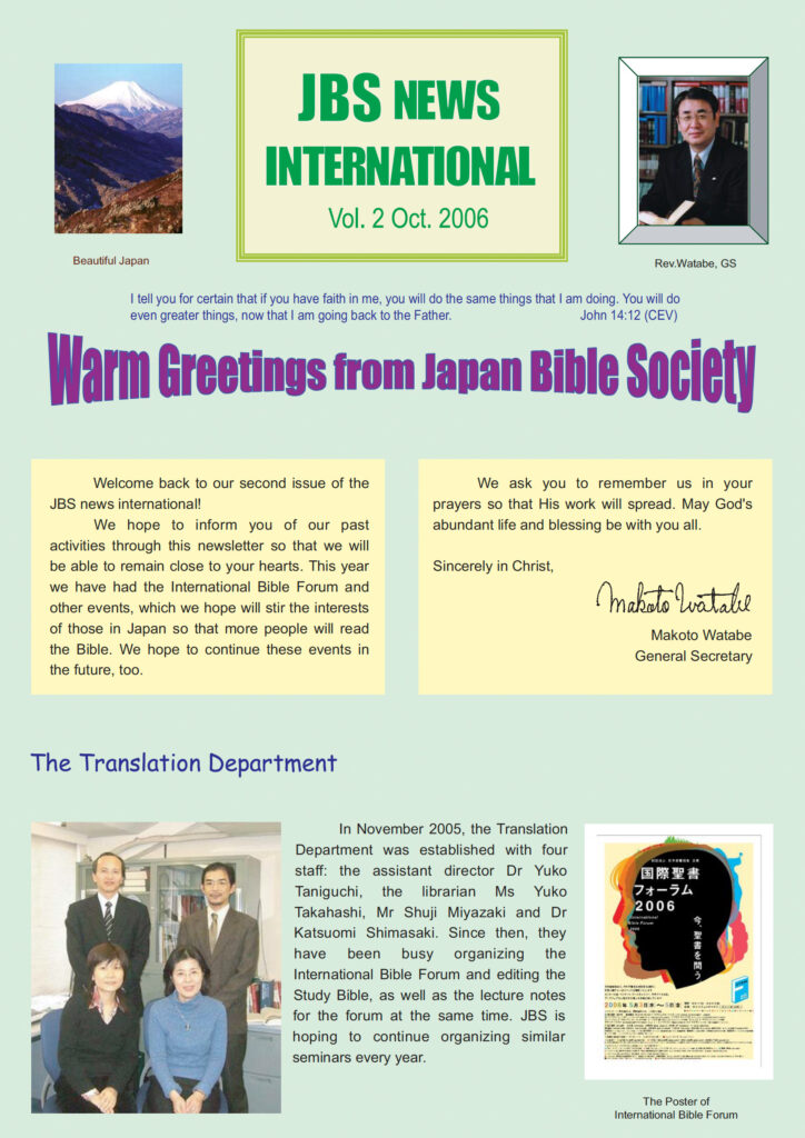 vol.2 (Oct. 2006) PDF Download(795KB)