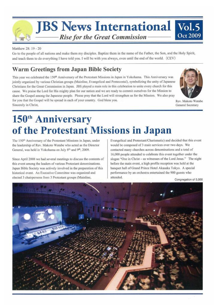 vol.5 (Oct. 2009) PDF Download(1.72MB)