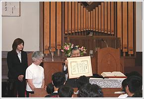 日本イエス・キリスト教団荻窪栄光教会通読会レポート