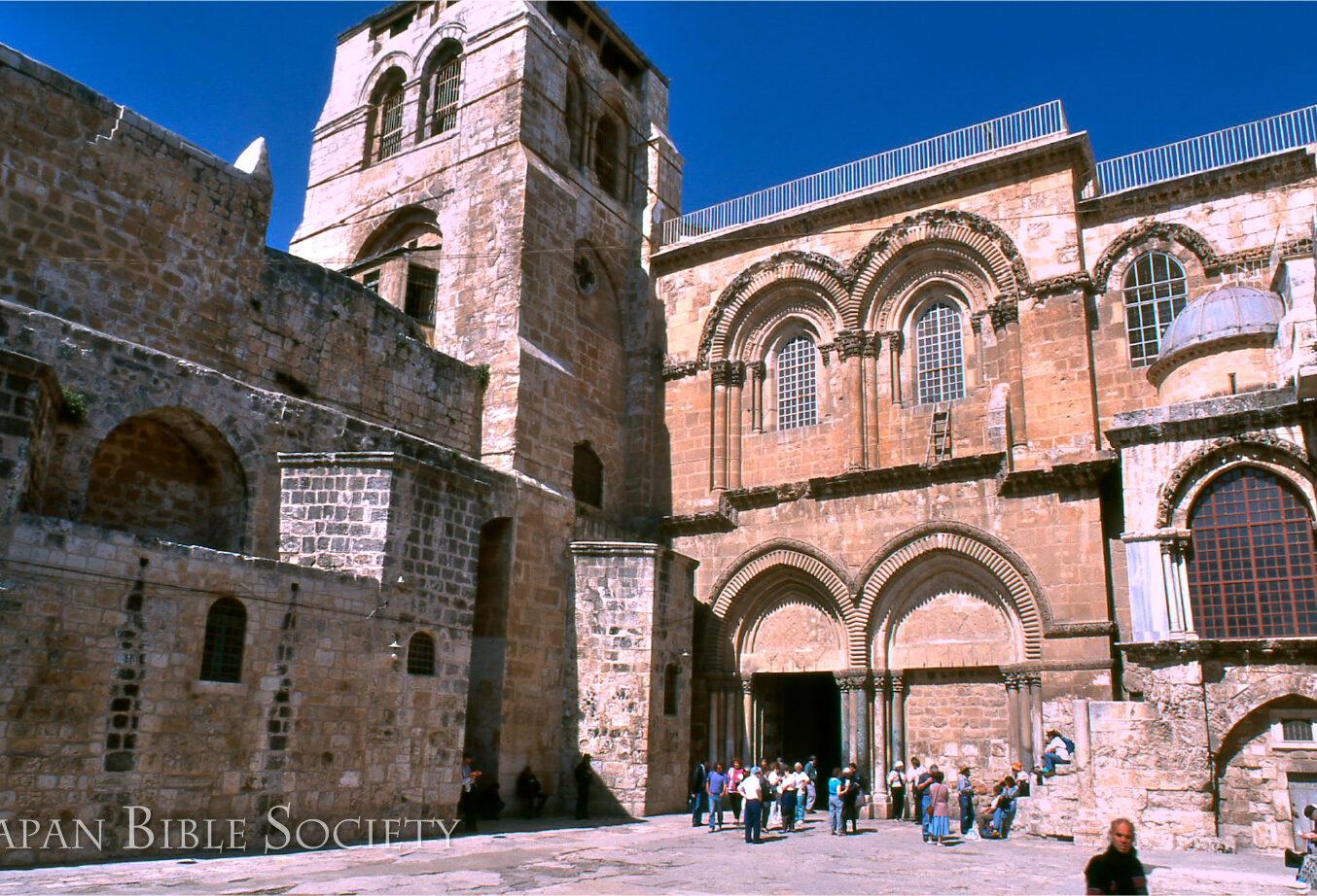 聖墳墓教会